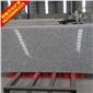 机场地铁 地面石材 花岗岩大板1000*1000