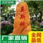 大型风景石原石、广东黄腊石厂家、供应风景石奇石