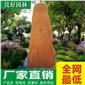 校园景观文化石、黄蜡石厂家直销、广东景观石批发