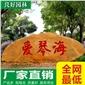 校园校训石、大型黄蜡石价格、广东景观石刻字
