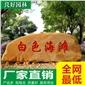 大型黄蜡石低价出售、天然黄蜡石自采自销