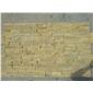 供应山东天然米黄色石灰石文化石