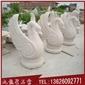 喷水雕塑 石雕天鹅石头鹅 流水动物