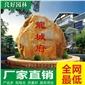 房地产园林石采购、大型黄蜡石厂家批发、低价出售广东景观石