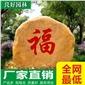 黄蜡石批发基地、直销大型景观石、招牌园林石、广东风景石