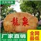 风景石厂家、低价出售广东风景石、批发大型风景石