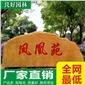 景观设计专用黄蜡石、广东黄蜡石厂家直销、低价批发大型黄蜡石