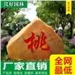 房地产景观石价格、大型园林石厂家供应、低价出售广东黄蜡石