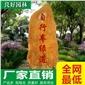 湖南黄蜡石批发基地、厂家直销大型黄蜡石、园林景观建筑