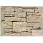 黄石英水泥侧粘文化石