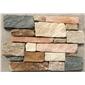 混色文化石墙石