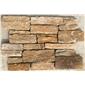 锈石英文化石墙石