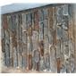 锈+灰绿条形墙石