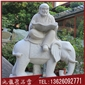 石雕十仙婴里面八罗汉 佛像雕塑 寺院不由感到一丝惊异古建石雕