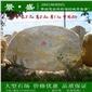 广东大型刻字石出售、景观石原产地批发价格实惠
