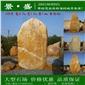 大型刻字石、景观石村牌石大型景观石批发