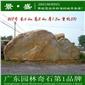 大型刻字石、黄蜡石厂家产地景观石出售批发