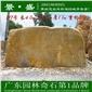 大型刻字石、景观石