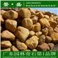 黄蜡石、黄皮水石、黄水石、优质黄蜡石