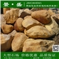 黄蜡石、景观石出售黄皮水石、黄水石、优质黄蜡石