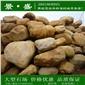 黄蜡石建造假山黄水石优质黄蜡石大型批发石场