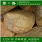 黄蜡石杭州景观石批发场优质黄蜡石批发 黄水石、优质黄蜡石