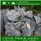 太湖石、大型太湖景观石、太湖石假山