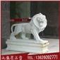 石雕狮子 献钱狮 石雕雕刻厂家