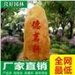 景观石价格︱浙江景观石厂家︱直销大型景观石