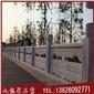 大理石栏杆 石雕栏杆新款 栏杆购买安装