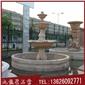 黄锈石水钵 创意石材水钵 石雕喷泉设计