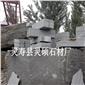 滨州青石材异型 北大青石材厂家 滨州青荔枝面