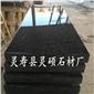 滨州青石材厂家 滨州青墓碑 北大青台面板
