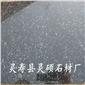 滨州青石材薄板毛板/光板规格板/大板镜面板/火烧板/路沿石