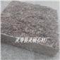 兴县红石材贵妃红石材自然面 蘑菇石