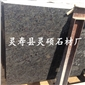 蝴蝶蘭石材荒料 蝴蝶蘭價格 蝴蝶蘭生產廠家
