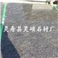 靈壽縣靈碩石材廠蝴蝶蘭石材 專業加工廠 量大價格優惠