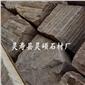 幻彩红石材荒料 幻彩红石材厂家 国产幻彩红石材价格