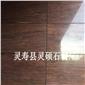 幻彩红厂家直销幻彩红石材荒料幻彩白金光面板灵寿县灵硕石材
