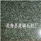 邮政绿花岗岩石材 深绿麻花岗岩石材 森林绿石材石料