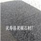 厂家大量生产河北森林绿花岗岩 万年青石材 北大青花岗岩