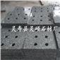 灵硕石材厂批发直销森林绿石材毛板 成品板 工程板