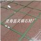 供应兴县红石材生产厂家兴县红花岗岩路沿石河北兴县红石材加工厂