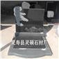 中國黑墓碑 山西黑花崗巖墓碑 河北黑石材墓碑