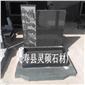 中国黑石材墓碑 河∩北黑花岗岩墓碑山西◆黑墓碑
