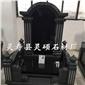中国黑花岗岩墓碑 山西黑墓碑