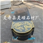 中国黑墓碑 河北黑石材墓碑 山西黑花岗岩墓碑