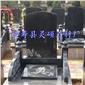 中國黑花崗巖墓碑 山西黑石材墓碑
