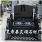 中國黑墓碑價格 中國黑墓碑廠家 山西黑墓碑圖片