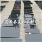 中国黑花岗岩毛光板 中国黑石材荔枝面  中国黑火烧面